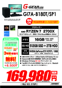 GI7A-B180T_SP1.jpg