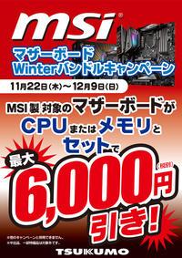 MSI.jpg