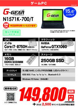 N1571K-700_T.jpg