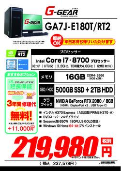 GA7J-E180T_RT2.jpg