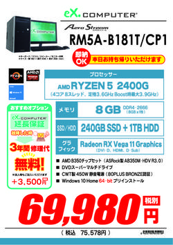 RM5A-B181T_CP1.jpg