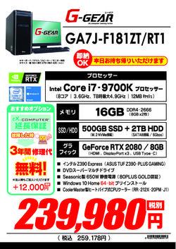 GA7J-F181ZT_RT1.jpg