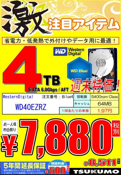 WD4TB.jpg
