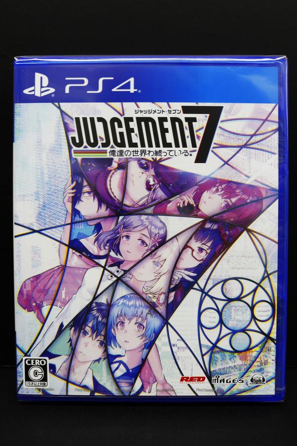 judgement7.jpg