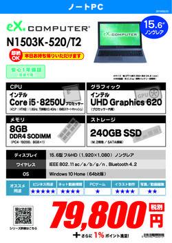 N1503K-520_T2 (1).jpg