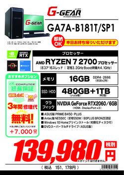 139980_GA7A-B181T_SP1.jpg