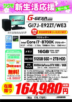 164980_GI7J-E92ZT_WE3.jpg