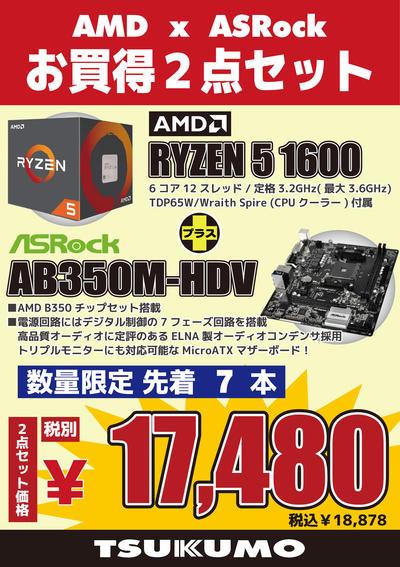 ASRock17.jpg