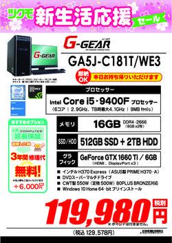 GA5J-C181T_WE3.jpg