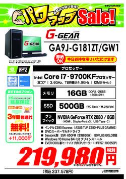 219980_GA9J-G181ZT_GW1.jpg