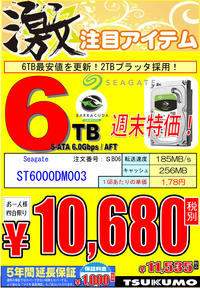 6TB.jpg