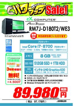 89980_RM7J-D180T2_WE3.jpg
