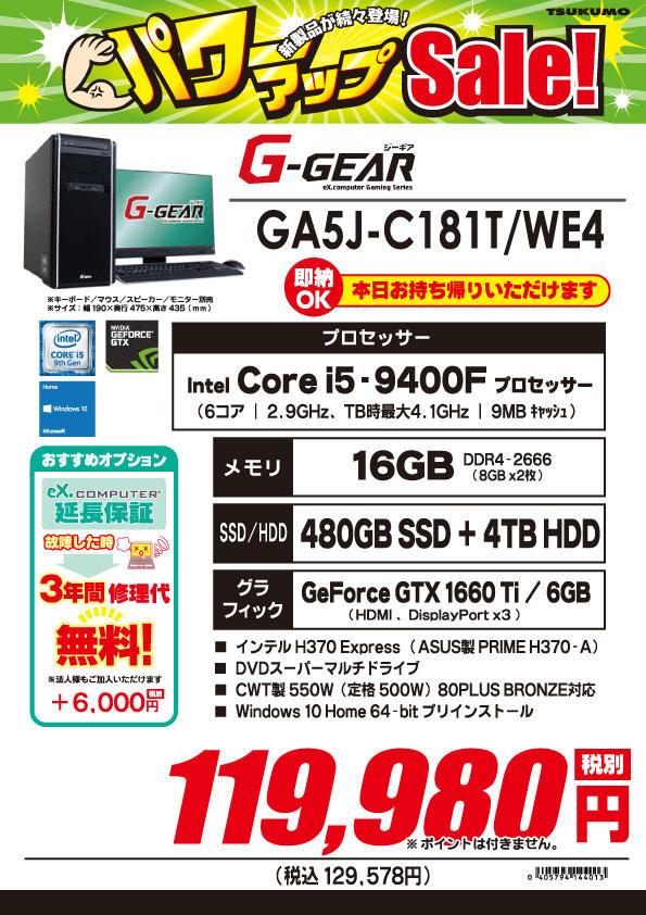 GA5J-C181T_WE4.jpg