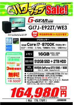 GI7J-E92ZT_WE3.jpg