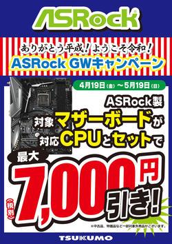 ASRock.jpg