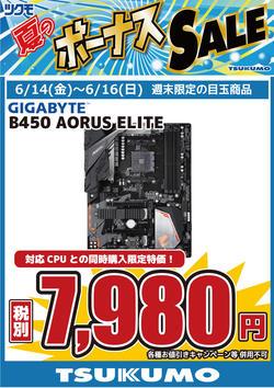 7980B450AORUSELITE.jpg