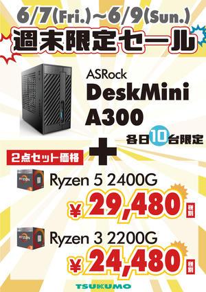 A300.jpg
