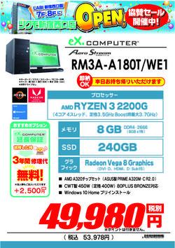 RM3A-A180T_WE1.jpg