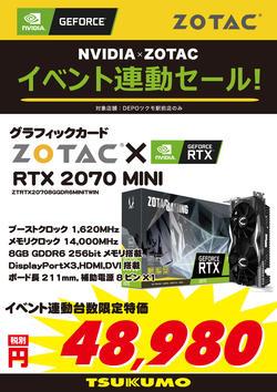 RTX2070MINI.jpg