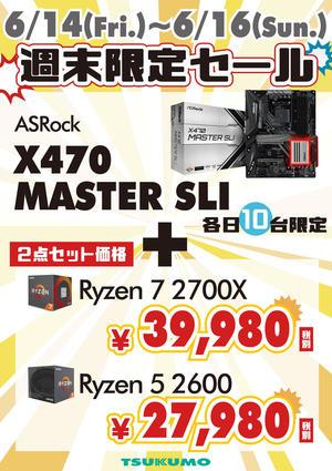 X470MASTERSLI.jpg