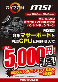 MSIv2.jpg