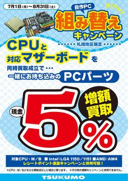 CPUMBdouzi.jpg