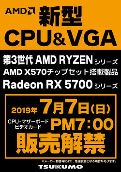 X570.jpg
