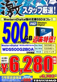 WD500GB.jpg