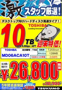 TO10TB.jpg