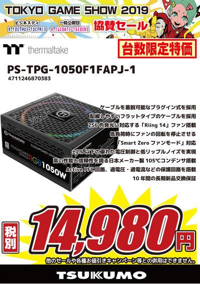 thermal01.jpg