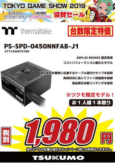 thermal02.jpg