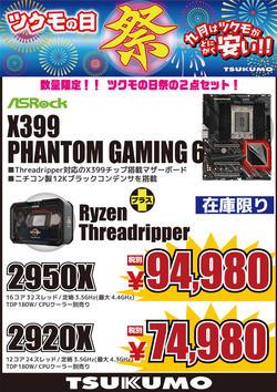 TGS94980.jpg