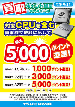supportCPU.jpg