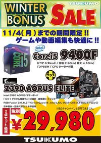 Corei5-9400-Z390.jpg