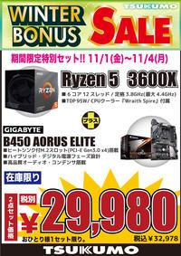 Ryzen5-3600X-B450.jpg