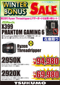 X399-Threadripper.jpg