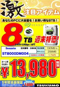 sea8TB.jpg
