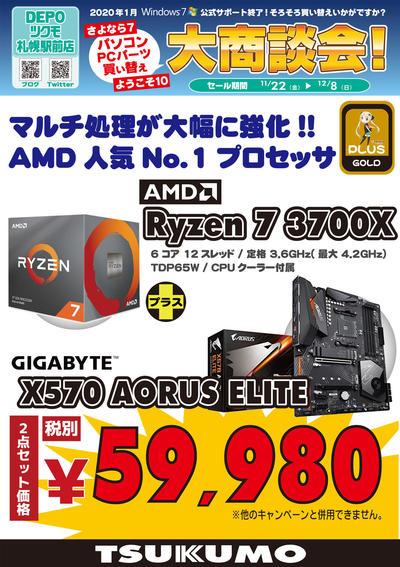 59980AMD.jpg