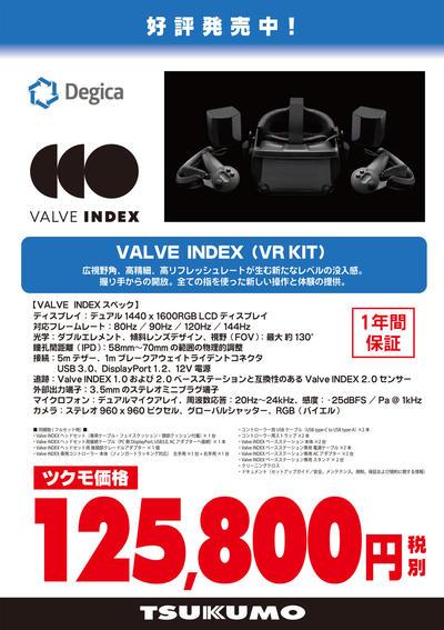 VALVE_INDEX_1.jpg