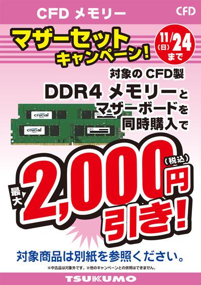 CFD1.jpg