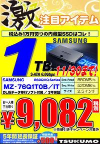 samsung1TB.jpg
