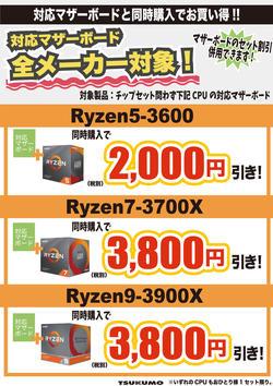 Ryzen2.jpg