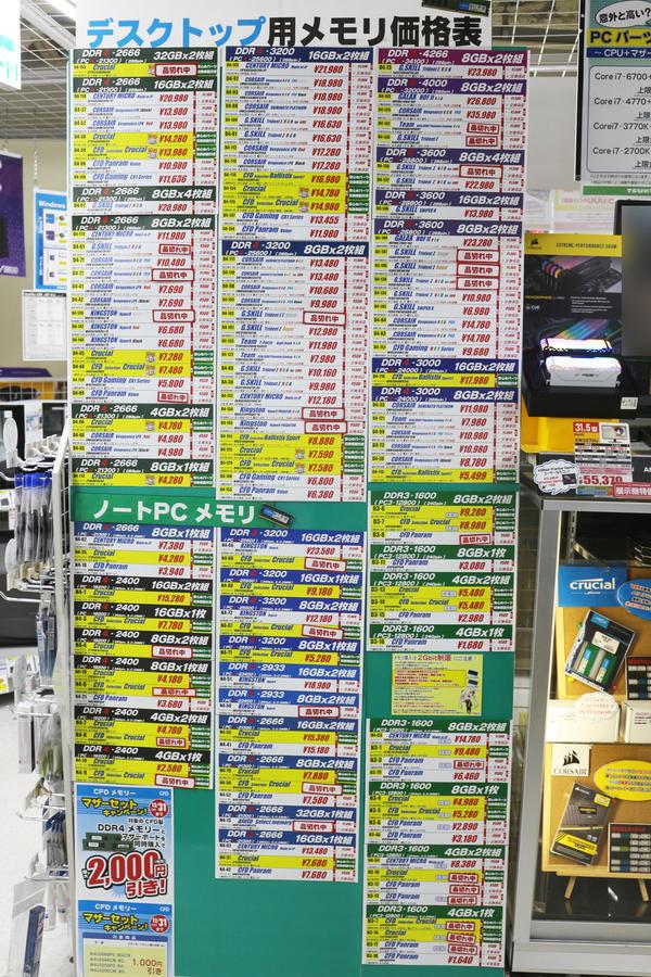 memory - コピー.jpg