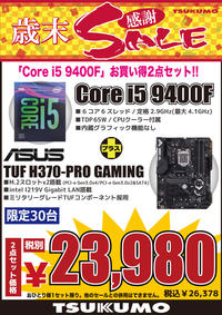 23980 - コピー.jpg