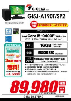 89980_GI5J-A190T_SP2.jpg