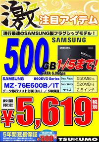 samsung500GB.jpg