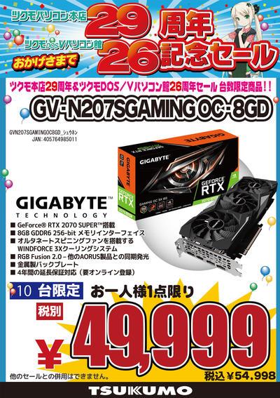 GIGABYTEv2.jpg