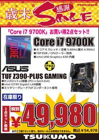 49980.jpg