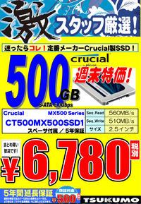CruSSD500GB.jpg