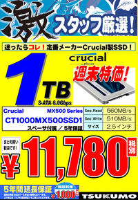 CruSSD1TB.jpg